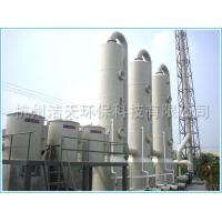 Wholesale rotational flow waste gas dealing equipment. from china suppliers