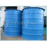 Wholesale Vertical store tank from china suppliers