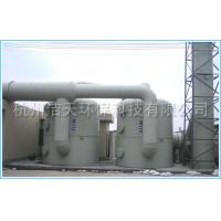 Wholesale whole set active carbon absorbing equipment from china suppliers