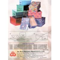 Wholesale Boxes from china suppliers