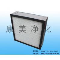 Wholesale Jiangyin Kangmei Purification of air-conditioning Co.,Ltd. from china suppliers