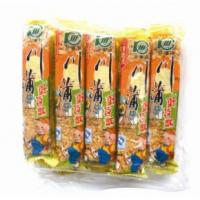 Wholesale Crisp Sweet Potato Cracker from china suppliers