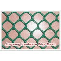 Wholesale Plastic Flat Net from china suppliers
