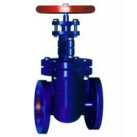 Wholesale Flanged castiron inside screw nonrising stem type wedge single gate disc gate valve from china suppliers