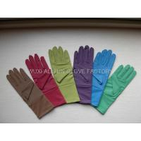 Buy cheap Spandex Gardening Gloves from Wholesalers