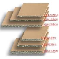 Wholesale Packing Carton from china suppliers
