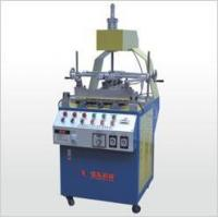 Buy cheap Plastic Forming Machine series HX-3350 from Wholesalers