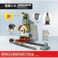 Wholesale [Single-arm hanging cylindrical multi-chip-oriented stone cutter] from china suppliers