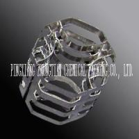 Wholesale Metal VSP ring from china suppliers