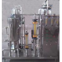 Wholesale QHS series beverage mixer from china suppliers