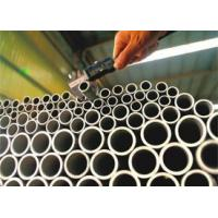 Buy cheap Seamless steel pipe-Seamless steel pipe from Wholesalers