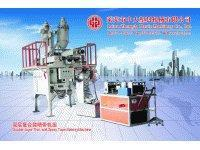 Wholesale Thin-soft Spray Tape Production Line from china suppliers