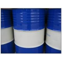 Wholesale 2-Methylaniline from china suppliers
