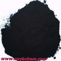 Buy cheap Carbon Black from Wholesalers