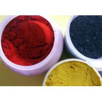Wholesale Solvent Dyes from china suppliers