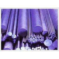 Molybdenum alloy (TZM, TZC, rear earth molybdenum)