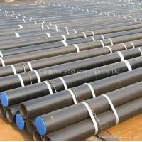 Buy cheap DIN 2391/2448/1629,ST37/ST52 seamless steel pipe from Wholesalers