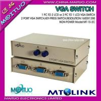Wholesale VGA Video Switch & Splitter MT-15-2C from china suppliers