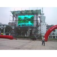 Buy cheap P25 Outdoor Full-color Display Screen from Wholesalers