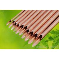 Wholesale ACR Straight Tube from china suppliers