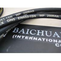 Buy cheap Hydraulic Hose from Wholesalers