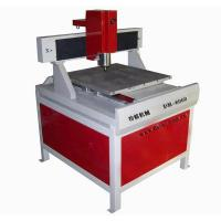 Buy cheap CNC Advertising Machine from Wholesalers