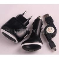 Wholesale blackberry charger 3 in 1 from china suppliers