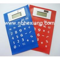 Buy cheap calculator PVC leather calculator from Wholesalers