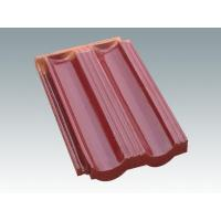 Glazed roof tile English