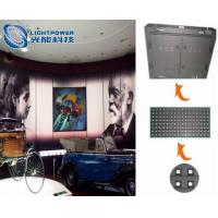 Wholesale P4mm Indoor Full Color LED Display from china suppliers