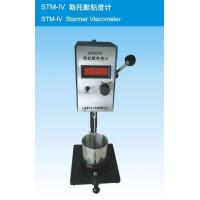 Wholesale Storm Viscosimeter from china suppliers