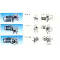 Wholesale WJ series of worm-gear speed reducer from china suppliers