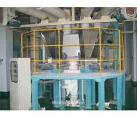 Wholesale LCS-5LP micro powder batcher packing machine from china suppliers