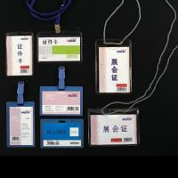 Buy cheap Standard Accessories CARDS SERIES from Wholesalers