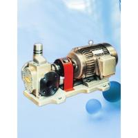 Buy cheap YCB Series arc Gear Pump from Wholesalers