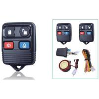 Buy cheap MOTORCYCLE ALARM FR-200 from Wholesalers