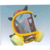 Buy cheap Safety Products EGT-366 from Wholesalers