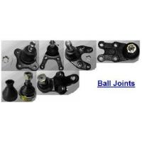 Buy cheap Automobile Suspensions from Wholesalers