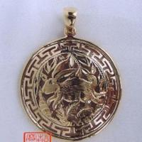 Buy cheap Rabbit articulate pendant from Wholesalers