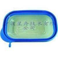 Buy cheap electrical medical equipment cover from Wholesalers