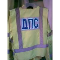 Buy cheap EL Luminescent Safety Vest LSV-206 from Wholesalers