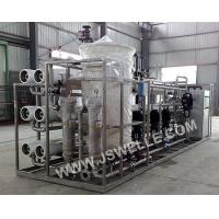 Wholesale Integrated Nanofiltration Equipment from china suppliers