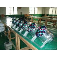 Wholesale High power led par an stage light from china suppliers