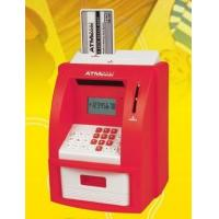 China Toy & Game Cyber Bank on sale