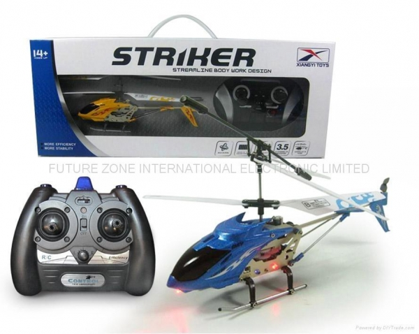helicopter nds with Pz21f7e48 Czde018b R C Helicopter With Gyro 3 Channels Remote Control Airplane on Wallpaper moreover Taobao Agent Product Detail Four Aircraft Model Aircraft Flying 42525927519 additionally Wildhorsesandmustangs also Un Helicoptere De La Douane Fait A362 as well 180709 Special Forces Helicopters.
