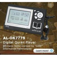 28 Languages Translations Digital Holy Qur'an