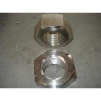 Wholesale Special components from china suppliers