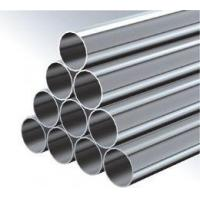 Buy cheap precision seamless steel tube from Wholesalers