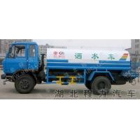 China DongFeng 145 Water Truck on sale