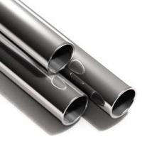 Wholesale SS pipe from china suppliers